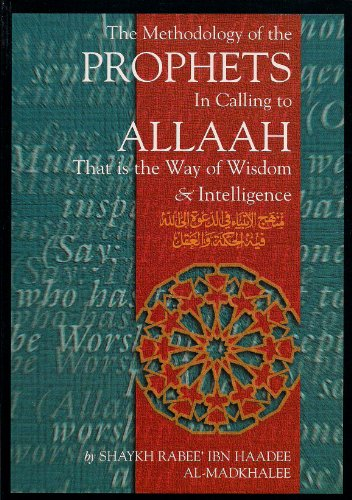 9781898649175: Methodology of the Prophets in Calling to Allah: That Is the Way of Wisdom and Intelligence