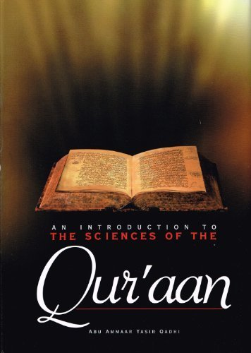 9781898649328: An Introduction to the Sciences of the Qu'ran
