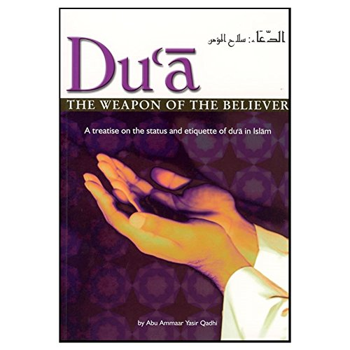 9781898649632: Dua Weapon of the Believers