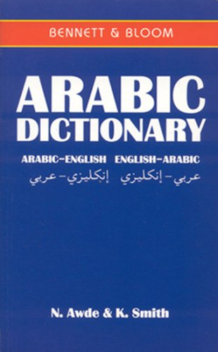 9781898948193: Arabic-English/English-Arabic Dictionary