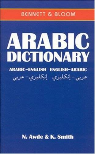 9781898948209: Arabic-English/English-Arabic Dictionary