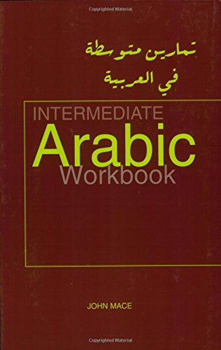 9781898948889: Intermediate Arabic Workbook