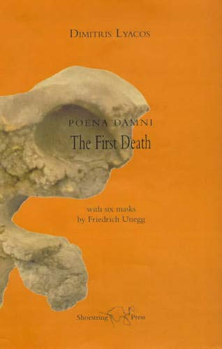 9781899549429: The First Death (Greek poetry in translation)