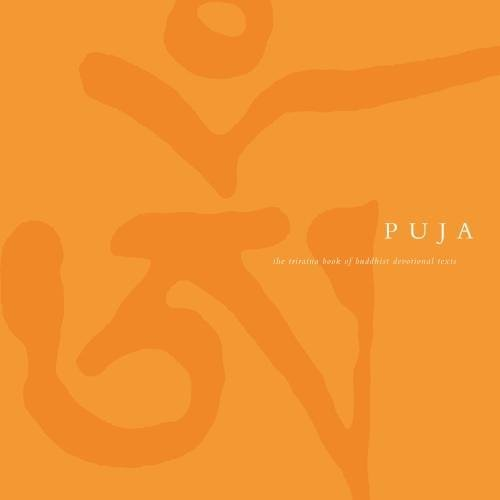 9781899579808: Puja: The Friends of the Western Buddhist Order Book of Buddhist Devotional Texts