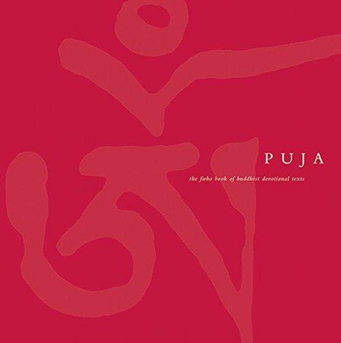 9781899579945: Puja: The Friends of the Western Buddhist Order Book of Buddhist Devotional Texts