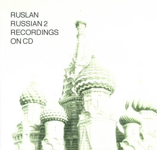 9781899785490: Ruslan Russian 2: a communicative Russian course. Recordings on audio CD