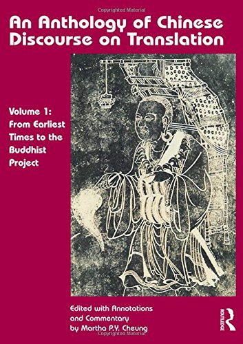 9781900650922: An Anthology of Chinese Discourse on Translation (Volume 1): From Earliest Times to the Buddhist Project (v. 1)