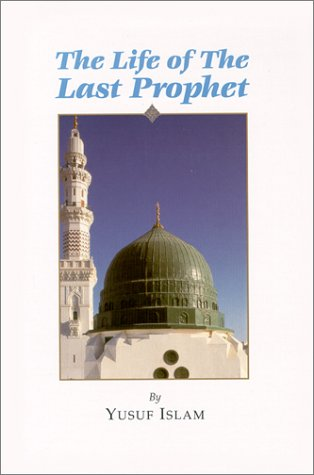 9781900675000: The Life of the Last Prophet