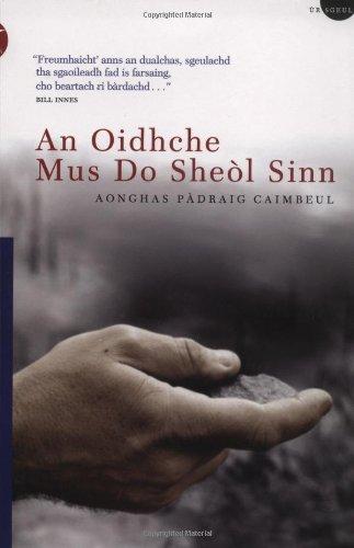 9781900901109: An Oidhche Mus Do Sheol Sinn: The Night Before We Sailed