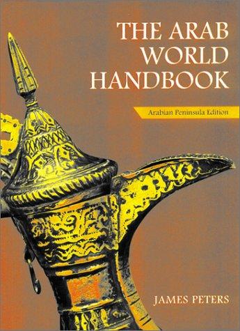 9781900988162: The Arab World Handbook