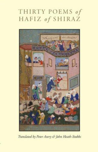 9781901383133: Thirty Poems of Hafiz of Shiraz