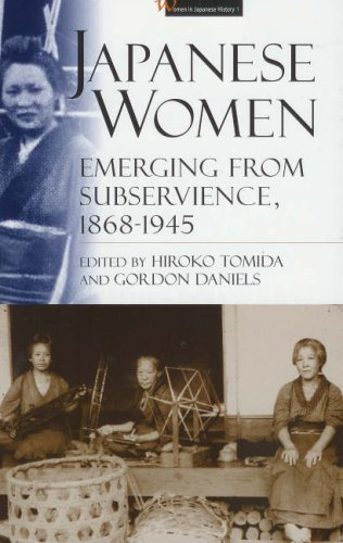 9781901903188: Japanese Women: Emerging from Subservience, 1868-1945: 0 (Women in Japanese History)