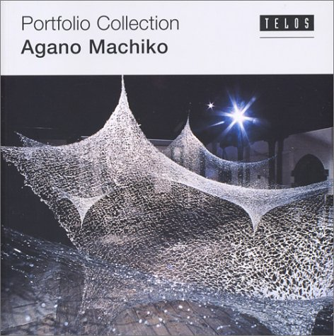 9781902015590: Agano Machiko (portfolio collection)