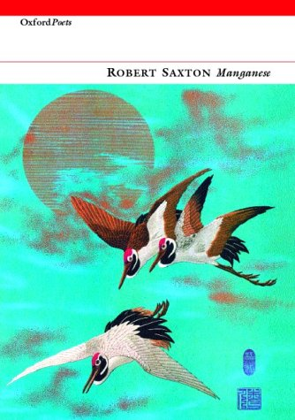 9781903039717: Manganese (Oxford Poets)