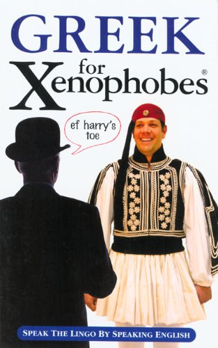 9781903096277: Greek For Xenophobes (Xenophobe's Guide)