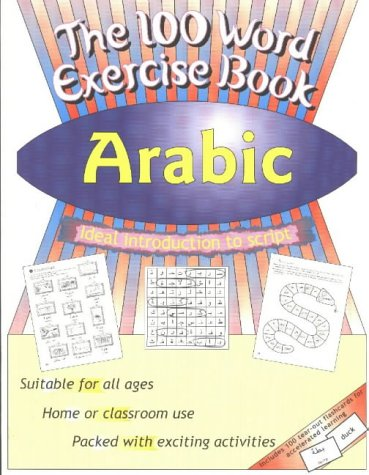 9781903103005: 100 Word Exercise Book: Arabic