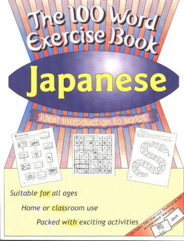 9781903103036: Japanese (100 Word Exercise Book)