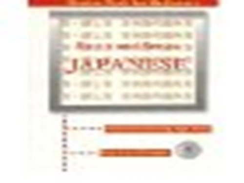 Read and Speak Japanese: Language Pack for Beginners: Bagley, Helen
