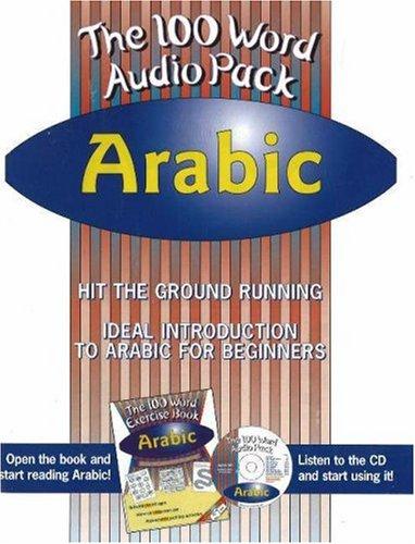 100 Word Exercise Book: Arabic (Mixed media: Mahmoud Gaafar, Jane