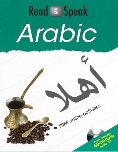 Read & Speak Arabic (English and Arabic Edition) (1903103320) by Jane Wightwick; Mahmoud Gaafar