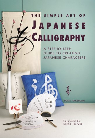 9781903116944: The Simple Art of Japanese Calligraphy