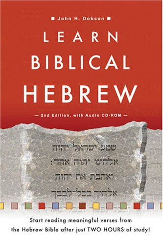 9781903689257: Learn Biblical Hebrew