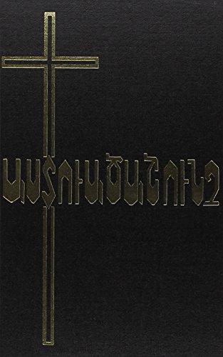 9781903865064: ARMENIAN MODERN WESTERN BIBLE