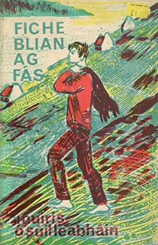 9781903896037: Fiche Blian AG Fas