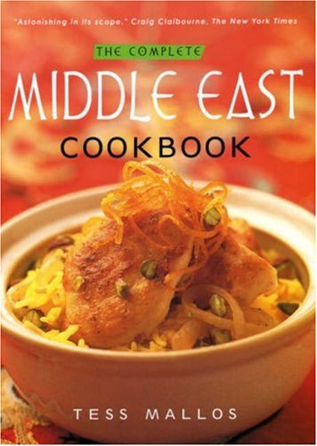 9781904010982: Complete Middle East Cookbook