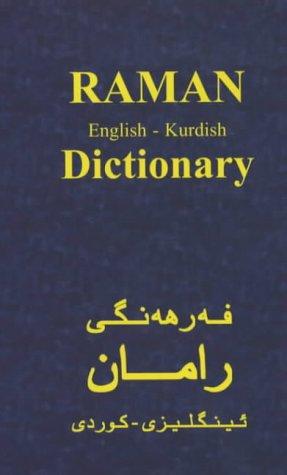 9781904018834: Raman - English-Kurdish Dictionary