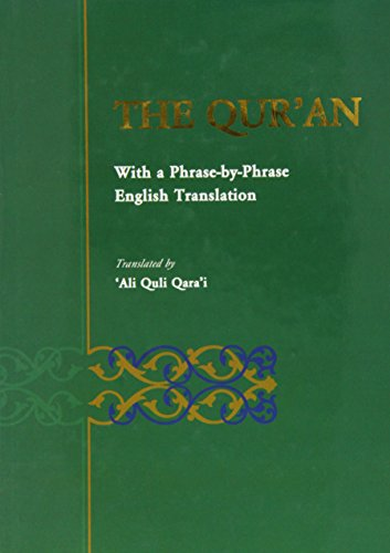 9781904063179: Holy Qur'an: Translated by Ali Quli Qara'i