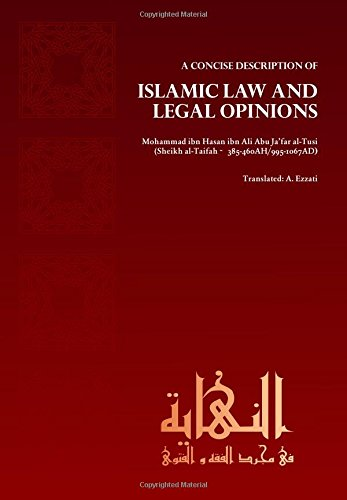 9781904063292: Concise Description of Islamic Law and Legal Opinions