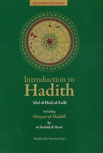 9781904063476: Introduction to Hadith