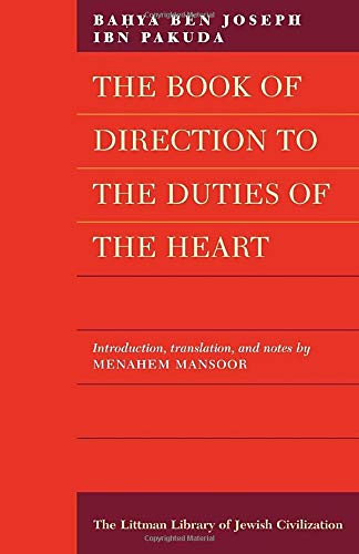 9781904113232: Book of Direction to the Duties of the Heart (The Littman Library of Jewish Civilization)