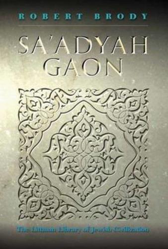 9781904113881: Sa'adyah Gaon (Littman Library of Jewish Civilization)