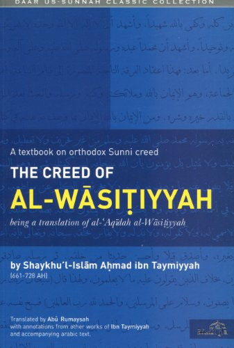 9781904336297: The Creed of Al-wasitiyyah (A Textbook on Orthodox Sunni Creed)