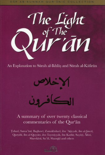 The Light of the Quran (An Explanation