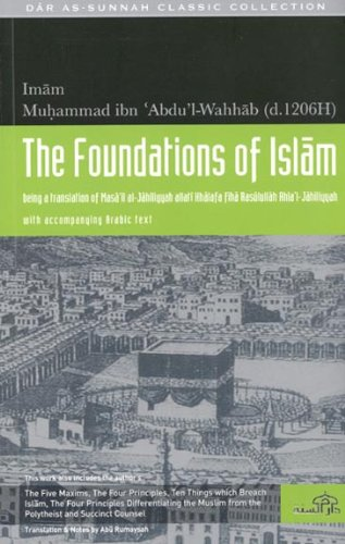 9781904336327: The Foundation of Islam