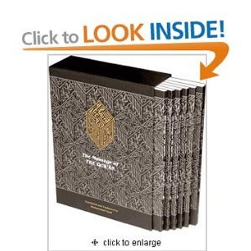 9781904510017: The Message of The Qur'an (6 Volume Set)