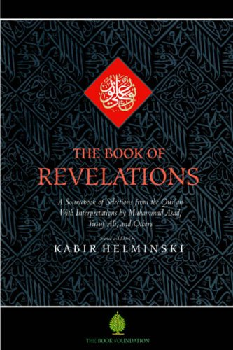 9781904510123: The Book of Revelations: A Sourcebook of Themes from the Holy Qur'an (Education Project)