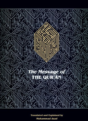 9781904510352: The Message of the Qur'an: The full account of the revealed Arabic text accompanied by parallel transliteration (English and Arabic Edition)