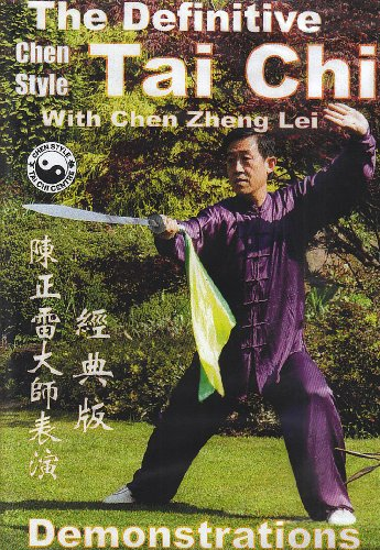 9781904719021: The Definitive Chen Style Tai Chi [Import anglais]
