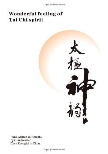 9781904719120: Tai Chi for Health