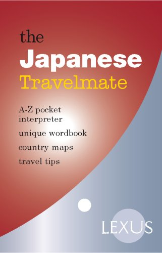 9781904737100: The Japanese Travelmate: A-Z Pocket Interpreters (Japanese and English) (Travelmates)