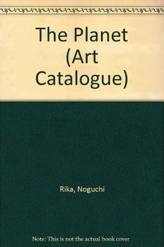 9781904864011: The Planet (Art Catalogue)