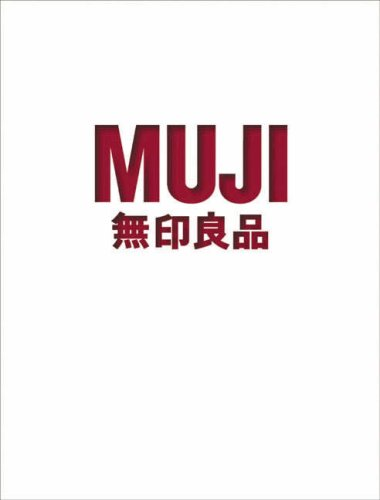 9781904915201: Brands A-z: Muji