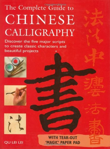 9781904991861: The complete guide to Chinese calligraphy : discover the five major scripts to create classic characters and beautiful projects