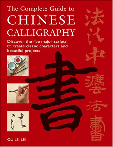 9781904991878: The Complete Guide to Chinese Calligraphy: Discover the Five Major Scripts to Create Classic Characters and Beautiful Projects