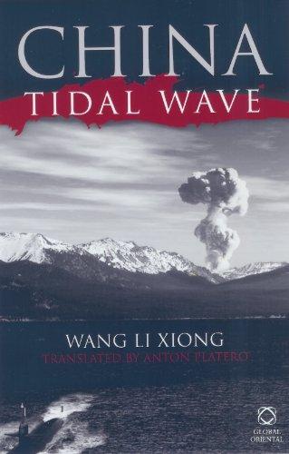 China Tidal Wave: Wang Lixiong