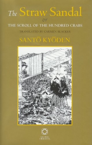 The Straw Sandal Or The Scroll of: Santo Kyoden